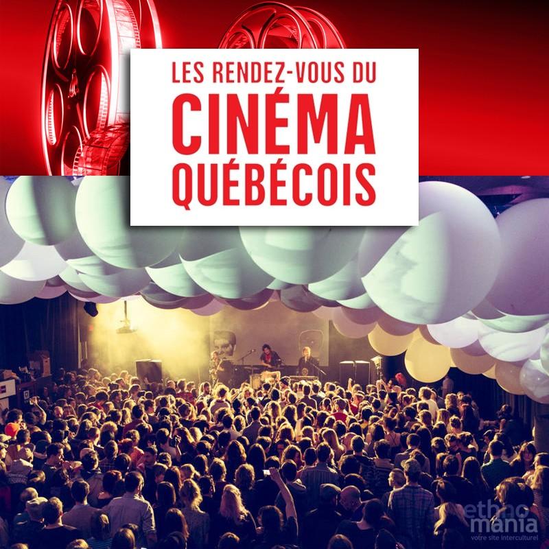 Les Rendez-vous du cinéma québécois
